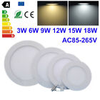 LED RECESSED FLAT CEILING PANEL LIGHT SPOT DOWNLIGHT FIXTURE LAMP BULB + DRIVER