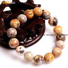 "Natural Brown Crazy Agate Gemstone Beads Healing Beaded Stretch Bracelet 7"" Gift"