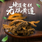 Organic Dried Rhizoma Coptidis Coptis Rhizome Huang Lian Root Slices China Herb