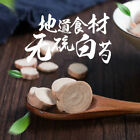 Organic Dried Bai Shao White Peony Root Radix Paeoniae Alba Natural Chinese Herb