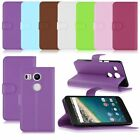 PU Leather Flip Phone Case Stand Protective Cover For LG Angler(nexus 5.2)