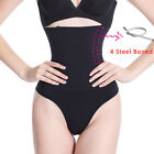 Women Bone High-Waist Trainer Tummy Control Shaper Thong Panty Shapewear Slim