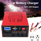 Intelligent LED Full Automatic Car Motorcycle Lead Acid Battery Charger 12V/24V