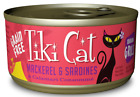 Tiki Cat Makaha Grill Grain Free Mackrel And Sardine In Calamari Consomme Canned