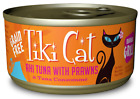 Tiki Cat Manana Grill Grain Free Ahi Tuna With Tiger Prawns In Tuna Consomme  Ca
