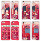 HEAD CASE DREAM LONDON HOT PINK GLITTER CASE FOR APPLE iPHONE SAMSUNG PHONES