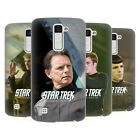 OFFICIAL STAR TREK MOVIE STILLS REBOOT XI HARD BACK CASE FOR LG PHONES 3 on eBay
