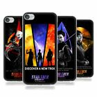STAR TREK DISCOVERY DISCOVERY NEBULA CHARACTERS SOFT GEL CASE FOR iPOD TOUCH MP3 on eBay