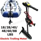 18 - 88LBS 12/24V Electric Outboard Trolling Thrust Motor Boat Engine Or