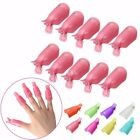 10PCS Wearable Nail Art UV Gel Polish Remover Wrap Cleaner Clip Cap Cover Gift