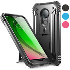 Moto G7 Power G7 Supra Case | Poetic® Revolution Shockproof Defender Case Cover