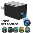 New Hidden Camera USB Wall Charger HD 1080P Hidden Camera Home Security USA