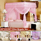 Lace Princess Quad Corner Bed Cover Mosquito Net Without Frame Bedroom Decorate image