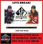 2019-20 Upper Deck SP Authentic Hockey Hobby 8 Box (FULL CASE) PYT - Live Break $67.0 CAD on eBay