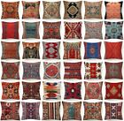"18x18"" Throw Pillow Cover Tapestry Rug Print Decorative 2-sided Bed Cushion Case"