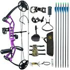 M2 Youth Compound Bow Set 10-40Lb Archery For Training Beginners Adolescents Kid