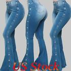 Women Slim Stretch Bell Bottoms Jeans Pant High Waist Denim Wide Leg Trousers
