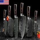 Professional Chef Knife Kitchen Knife Set Silver Stainless Steel Damascus Style