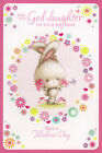 cute - goddaughter happy birthday card god-daughter