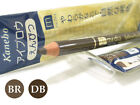 Kanebo Japan Media Makeup Eyebrow Pencil (basic)