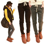 Women's Casual Sports Harem Pants Warm Thicken Cotton Trousers Black Gray Y-94