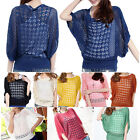 Womens Ladies Casual Loose Batwing Hollow Out Pullover Knit Jumper Tops Coats