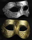 Choice of either Gold or Silver Roman Greek Mens Adult Masquerade Soldier Mask