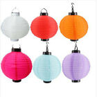 "New 1PCS 10"" Outdoor Party Wedding Solar Light Chinese Lantern Decorations"