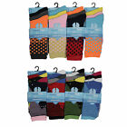 L91 LADIES 12prs FUNKY RETRO OLD SCHOOL PATTERN DESIGN STRIPE OFFICE WORK SCOKS