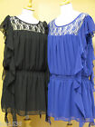 PLUS SIZE TOP LADIES LACE TRIM FRILL SLEEVELESS ELASTICATED WAIST LINED