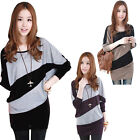 Loose Women's Spring Autumn Batwing Sleeve Wide slant Striped Tee T-Shirt Tops