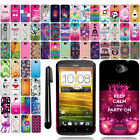 For HTC One X S720e Design PATTERN HARD Protector Case Back Phone Cover + Pen