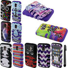 For ZTE Source N9511 Majesty Z796C Fusion HYBRID HARD Case Phone Cover + Pen