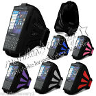Sports Running Jogging Gym Armband Case Cover Holder for BlackBerry