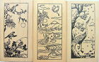 Stamp Oasis Asian Spring Summer Winter Scene Oriental Bird Blossom Rubber Stamps