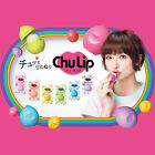 Rohto Japan Chu Lip Balm (7g/0.23 fl.oz.) - Super Hit Beauty Trend!!