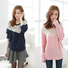 Women Crochet Shoulder Crew Neck Long Sleeve T-shirt Casual Tops Loose Blouse
