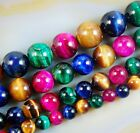 Natural Multicolor Tiger's Eye Gemstone Round Beads 6mm 8mm 10mm 12mm