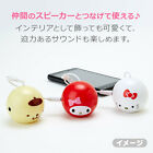 Hello Kitty Melody XO Twin Stars BUDDY BALL Pom Speaker for iPhone Android phone