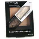 Kanebo Japan Kate Monochrome Shine Eyeshadow Palette with Brush [2015 New]