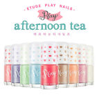 [Etude House] Afternoon Tea Nails 8ml
