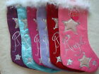 Angel Personalised Velvet Christmas Stocking Decoration Various Colours