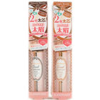 Canmake Japan Dual Eyebrow Stick Pencil - Waterproof