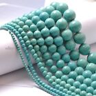 Howlite Turquoise Gemstone Round Beads 15'' 4MM 6MM 8MM 10MM 12MM 14MM 16MM 18MM