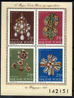 U1066 Hungary 1973 Stamp Day S/S MNH