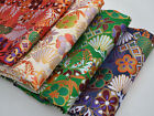 "28"" JAPANESE STYLE KIMONO SILK DAMASK JACQUARD BROCADE FABRIC: JAPANESE ELEMENTS"