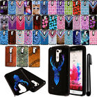 For LG G3 Stylus D690 ShockProof HYBRID Silicone HARD SOFT Case Cover + Pen