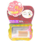 Daiso Japan NUDY Double Eyelid Tape with Applicator - Made in Korea