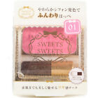 sweets sweets Japan Silky Chiffon Cheeks Blush Palette with Brush Applicator