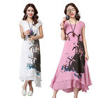 Fashion Women Summer Sundress Retro National Style Painting Printed Long Dress